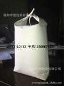 珍珠米、长粒香米牛皮纸大米袋