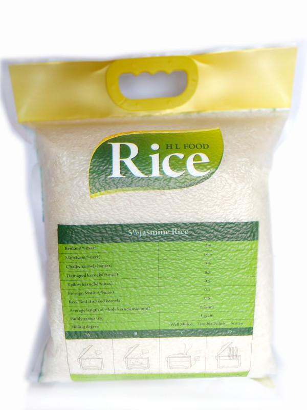 缅甸皇室用勃山香米