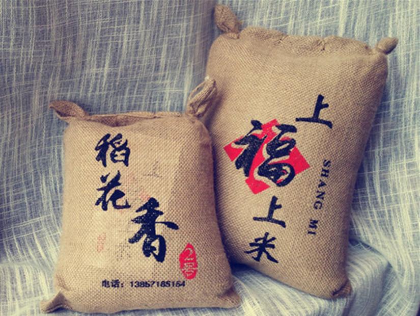 【上福上米】正宗东北稻花香 大米