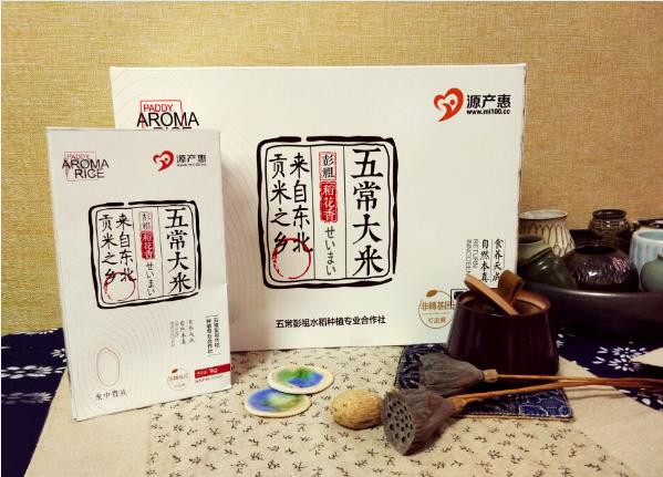 东北大米五常大米礼盒装源产惠稻花香大米稻场直销5kg