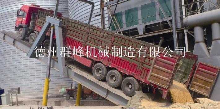 散粮汽车卸车装置