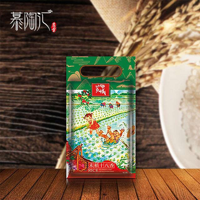 禾稻十八香