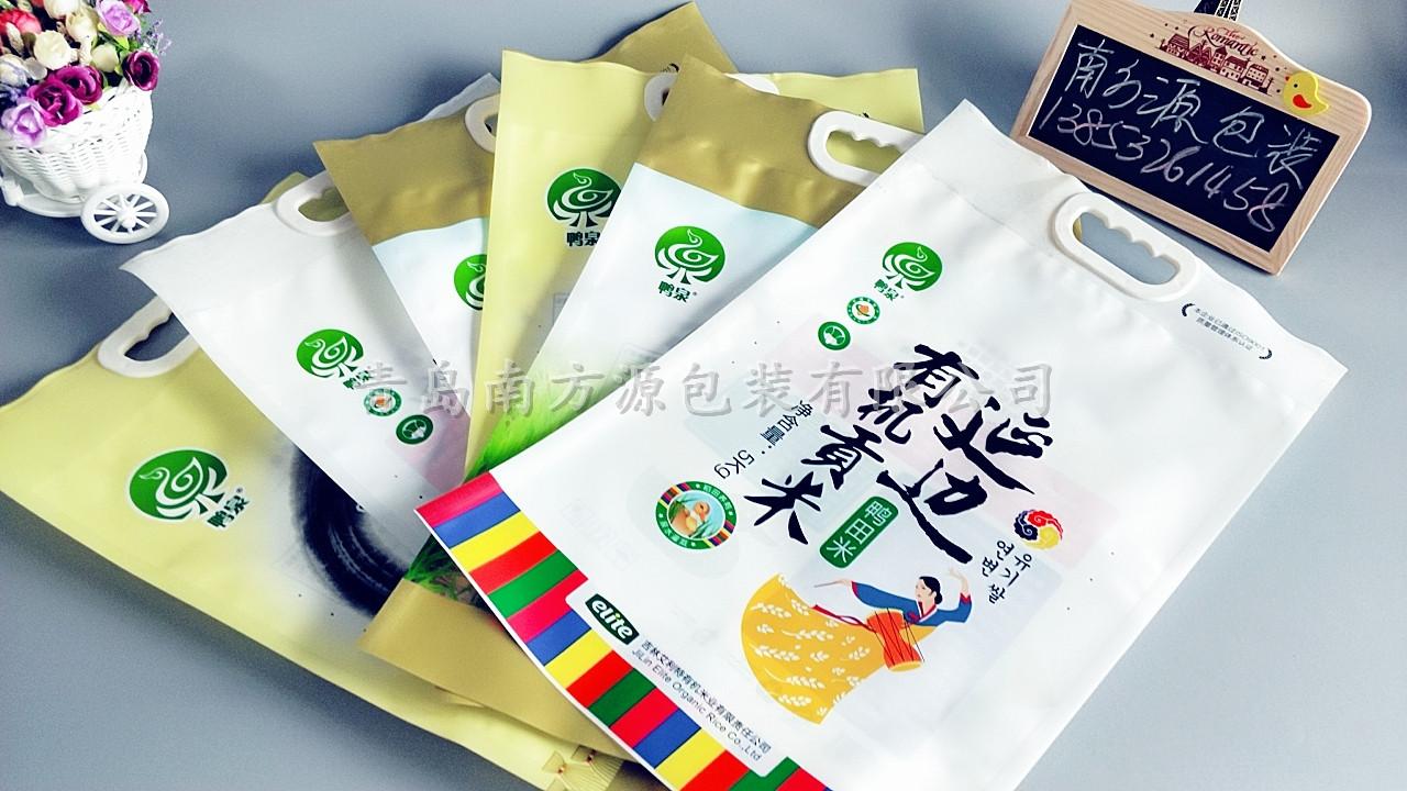 大米真空袋 真空米砖 5kg大米包装袋 2.5kg大米塑料袋