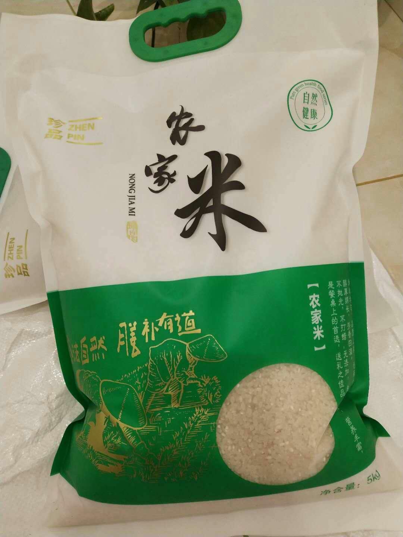 东北蟹田盘锦大米,用农家铁锅做出来的饭,还出来锅巴,何止是香